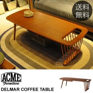 アクメファニチャー ローテーブル コーヒーテーブル ACME Furniture デルマー DELMAR COFFEE TABLE|tougenkyou