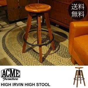 アクメファニチャー スツール ハイスツール ACME Furniture アービンスツール HIGH IRVIN HIGH STOOL|tougenkyou