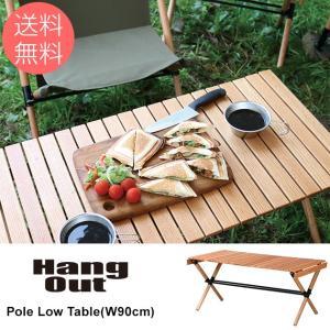 アウトドアでも室内でも使える、ロール式の木製ローテーブル[材質]:脚フレーム:天然木(オーク材、塗装...