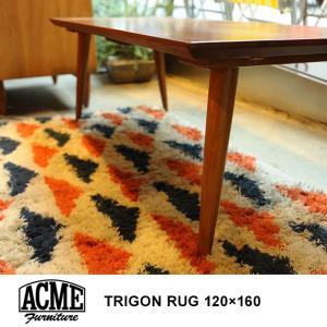 ラグ ラグマット カーペット おしゃれ ACME Furniture アクメファニチャー TRIGON トリゴン ラグ 120×160cm|tougenkyou