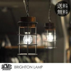 ペンダントランプ ACME アクメ ランプ ACME Furniture アクメファニチャー BRIGHTON ランプ 【ノベルティ対象外】|tougenkyou