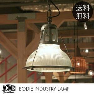 ペンダントランプ ACME アクメ ランプ ACME Furniture アクメファニチャー BODIE INDUSTRY ランプ 【ノベルティ対象外】|tougenkyou