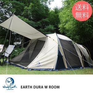 テント 5人用 大型 ドーム型 Whole Earth ホールアース テント 5人用 EARTH DURA W ROOM tougenkyou