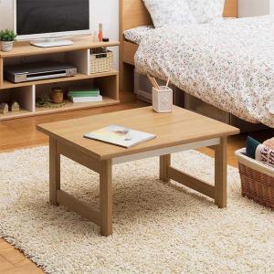 シンプル テーブル ロータイプ おしゃれ ローテーブル|tougenkyou