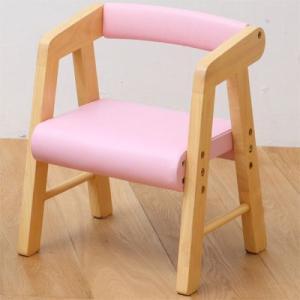 キッズチェア/木製子供椅子/naKIDSキッズPVCチェアー(肘付き) ピンク  【ノベルティ対象外】|tougenkyou