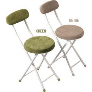 パイプ椅子 折りたたみ パイプ椅子 ロンダチェア グリーン  【ノベルティ対象外】|tougenkyou