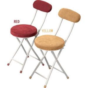 パイプ椅子 折りたたみ パイプ椅子 ロンダチェア レッド  【ノベルティ対象外】|tougenkyou