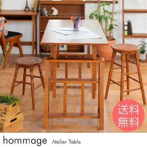 アトリエテーブル ダイニングテーブル 120 木製 hommage(オマージュ) アトリエテーブル ブラウン 【ノベルティ対象外】|tougenkyou