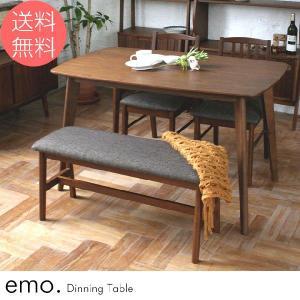 ダイニングテーブル 木製 デスク テーブル emo. エモ Dining Table 1200 【ノベルティ対象外】|tougenkyou