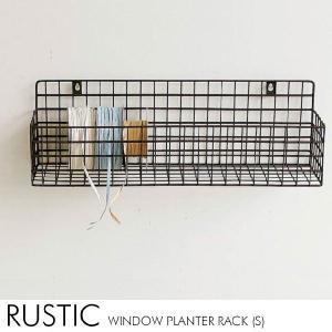 プランターラック プランター カゴ アイアン RUSTIC WINDOW PLANTER S|tougenkyou