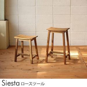 スツール 天然木 木製 マホガニー Siesta ロースツール 【ノベルティ対象外】|tougenkyou