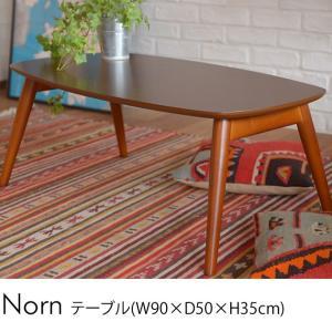 ローテーブル 折りたたみ 木製 完成品 Norn(ノルン) テーブル(W90×D50×H35cm) ダークブラウン 【ノベルティ対象外】|tougenkyou