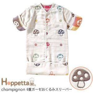 出産祝いに! 日本製 ホッペッタの6重おくるみスリーパー[材質]:コットン100%(6重ガーゼ)  ...