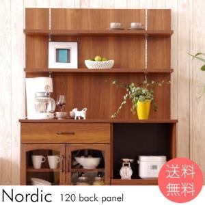 キッチンカウンター バックパネル ボード 幅120 (バックパネルのみ 本体別売り)Nordic 120バックパネル 【ノベルティ対象外】 tougenkyou