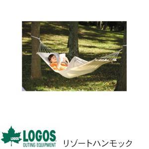 ハンモック ロゴス LOGOS 折りたたみ LOGOS ロゴス リゾートハンモック tougenkyou