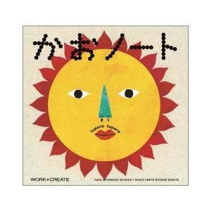 絵本 シールブック コクヨS&T 子供 コクヨのえほん かおノート tougenkyou