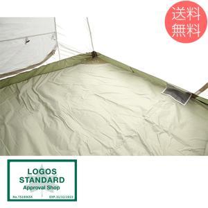 インナーマット テントマット ロゴス LOGOS LOGOS ロゴス テントぴったり防水マット XL|tougenkyou