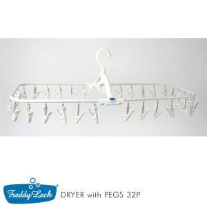 フレディレック 角ハンガー 洗濯ハンガー 洗濯物干し フレディ レック ウォッシュサロン 洗濯ハンガー (32ピンチ)|tougenkyou