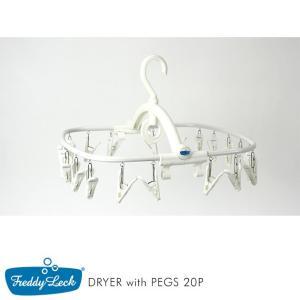 フレディレック 角ハンガー 洗濯ハンガー 洗濯物干し フレディ レック ウォッシュサロン 洗濯ハンガー (20ピンチ)|tougenkyou