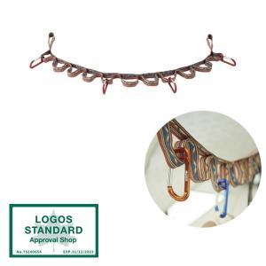 ロープ 洗濯ひも 万能ロープ ロゴス LOGOS ロゴス ドリップベルト 【袋ラッピング対応】 tougenkyou
