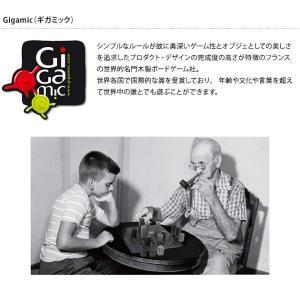 プログラミング 脳トレ 知育 思考 Gigam...の詳細画像5