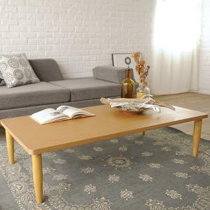 ローテーブル 木製 テーブル リビングテーブル こどもと暮らしオリジナル かぞくのローテーブル|tougenkyou