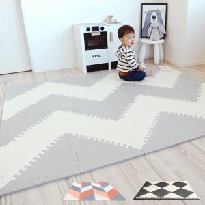 ジョイントマット 赤ちゃん フロアマット 床 SKIP HOP(スキップホップ) プレイマット・ジオ