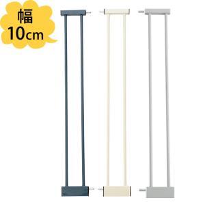 ベビーゲート 柵 ベビー ゲート シンセーインターナショナル スチールゲート 拡張パネル 10cm|tougenkyou