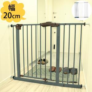 ベビーゲート 柵 ベビー ゲート シンセーインターナショナル スチールゲート 拡張パネル 20cm|tougenkyou