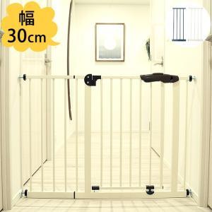 ベビーゲート 柵 ベビー ゲート シンセーインターナショナル スチールゲート 拡張パネル 30cm|tougenkyou
