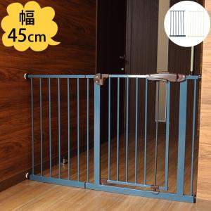 ベビーゲート 柵 ベビー ゲート シンセーインターナショナル スチールゲート 拡張パネル 45cm|tougenkyou