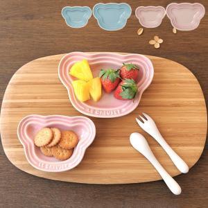離乳食にもおやつにも使える万能な小皿の2枚セット 出産祝いに[材質]:ストーンウェア  [カラー]:...