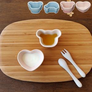 お子さまが好きなかわいい形のラムカン2個セット 出産祝いに[材質]:ストーンウェア  [カラー]:パ...