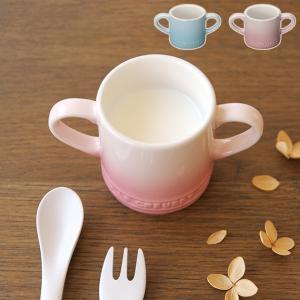 スープやゼリーなどの器として活躍するベビーマグ 出産祝いに[材質]:ストーンウェア  [カラー]:パ...