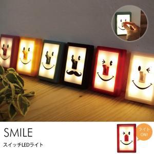 ライト LED 電池式 スイッチ スマイル スイッチLEDライト 【袋ラッピング対応】|tougenkyou