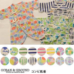[材質]:綿100%  [カラー]:クラウド(ブルー、グリーン)、ボーダー(グリーン、ネイビーブルー...