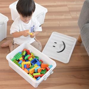 収納ボックス おもちゃ箱 プラスチック 子供部屋 PLAY ON プレイオン スマイルボックス Sサイズ|tougenkyou