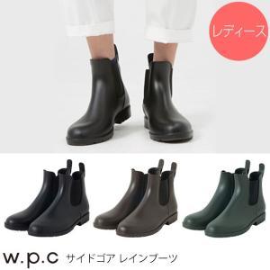 レインブーツ レディース ショート 長靴 w.p.c ワールドパーティー サイドゴア レインブーツ|tougenkyou