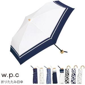 日傘 折りたたみ UVカット 晴雨兼用 w.p.c ワールドパーティー 日傘 折りたたみ 【ラッピング対応】|tougenkyou