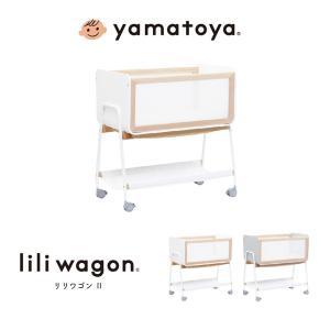 ベビーベッド ゆりかご ミニベッド 木製 LiLiwagon(リリワゴン) 簡易ベビーベッド|tougenkyou