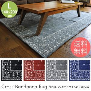 ラグ ラグマット 長方形 140×200 DETAIL クロスバンダナラグ L 140×200cm Cross Bandanna Rug tougenkyou