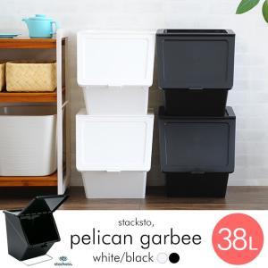 ゴミ箱 ペリカン スタックストー キッチン stacksto スタックストー ペリカン ガービー pelican garbee white/black|tougenkyou
