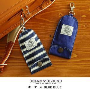 キーケース 子供用 鍵入れ リール付き OCEAN&GROU...
