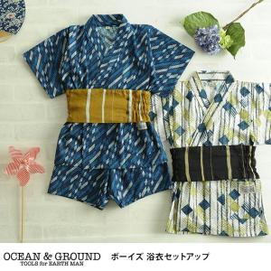浴衣 セットアップ 男の子 ボーイズ OCEAN&GROUND オーシャンアンドグラウンド ボーイズ 浴衣セットアップ...