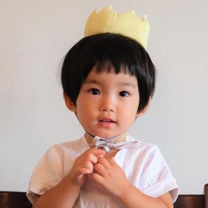 クラウン 王冠 バースデー 誕生日 kazokutte カゾクッテ ガーゼクラウン