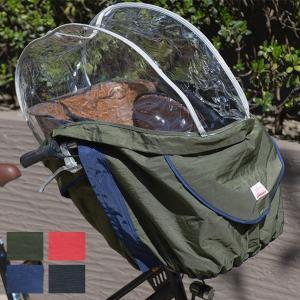 自転車カバー レインカバー 前用 雨除け OCEAN&GROUND オーシャンアンドグラウンド レイン自転車カバー前用|tougenkyou