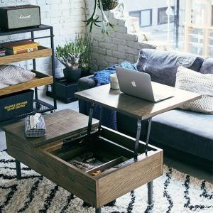 ローテーブル コーヒーテーブル 高さ調節 journal standard Furniture ジャーナルスタンダードファニチャー PSF LIFTINGTABLE|tougenkyou