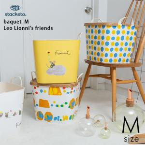 stacksto スタックストー baquet  M  Leo Lionni's friends|tougenkyou