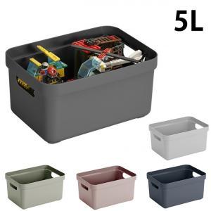 収納ケース おしゃれ プラスチック キッチン Sunware 収納ボックス 5Lサイズ Sigma Box|tougenkyou