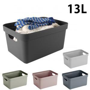 収納ケース おしゃれ プラスチック タオル Sunware 収納ボックス 13Lサイズ Sigma Box|tougenkyou